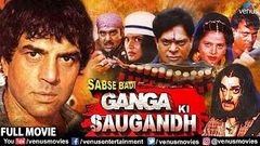 Sabse Badi Ganga Ki Saughand Full Hindi Movie | Dharmendra | Sapna | Hindi Action Movies