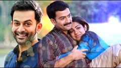 Prithviraj Malayalam Full Movie 2016 New Releases | Prithviraj Malayalam Movies 2016