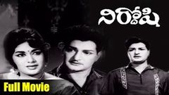 Nirdoshi Telugu Full Length Movie | NTR, Savitri, Anjali Devi