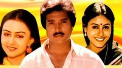 Tamil Online Movies Tamil Movies Full Length Movies En Jeevan Paduthu Tamil Full Movies