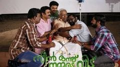 Scene Onnu Nammude Veedu 2012: Full Length Malayalam Movie