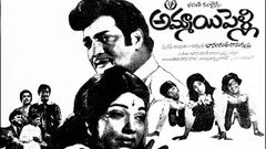 Ammayi Pelli Telugu Full Length Movie | NTR | Bhanumathi | Gummadi