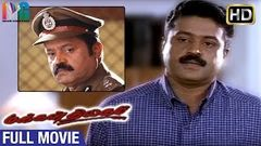 Makkal Thilagam Tamil Full Movie | Suresh Gopi | Urvashi | S Sayyed | Rajamani | Indian Video Guru