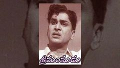 Srimanthudu Full Length Movie | ANR, Jamuna | TeluguOne