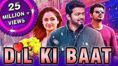 Super Daddy (2017) Tamil Film Dubbed Into Hindi Full Movie | Vijay Kajal Aggarwal