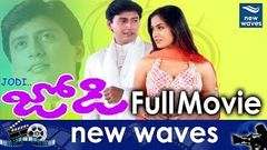 JODI Telugu Full Movie in HD | Prashanth, Simran | Telugu Full Movies | New Waves