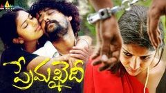 Prema Khaidi Telugu Full Movie Vidharth Amala Paul With English Subtitles