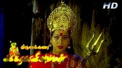 Thiruvakkarai Sri Vakkarakali Amman | Full Tamil Movie