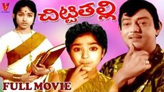 CHITTI THALLI | TELUGU FULL MOVIE | HARINATH | BHARATHI | V9 VIDEOS