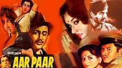 Aar Paar (1954) Full Movie | आर पार | Guru Dutt, Shyama