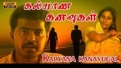 Tamil movies 2014 full movie new releases KALYANA KANAVUGAL | Tamil Latest Movie Full HD