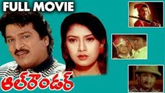 All Rounder Full Length Telugu Movie | Rajendra Prasad, Sanghavi | 2017 Telugu Latest Movies