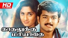 """Poove Unakaka""
