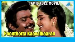 Poonthotta Kaavalkaaran | Full Tamil Movie | Vijayakanth, Radhika | HD