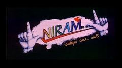 Niram Tamil Full Movie