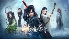 2019 Chinese New fantasy Kung fu Martial arts Movies - Best Chinese fantasy action movies 25