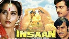 Insaan | Hindi Super Hit Movie | Jeetendra | Vinod Khanna | Reena Roy