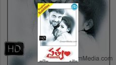 Satyam (2003) - Full Length Telugu Film - Sumanth - Genelia