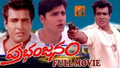 PRABHANJANAM | TELUGU FULL MOVIE | ARUN PANDIAN | ABBAS | ANJU ARAVIND | TELUGU MOVIE ZONE