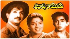 Sabhash Ramudu Full Length Movie | DVD Rip .