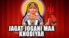 Jagat Jogani Maa Khodiyar Devotional Hindi Dubbed Movie | Arvind Joshi, Dhruv Joshi, Sati Joshi
