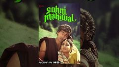 Sohni Mahiwal 1985 Full Length Hindi Movie I Sunny Deol Poonam Dhillon