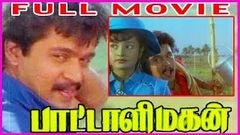 Pattali Magan Tamil Full Length Movie | Arjun, Sindhu