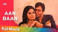 Aan Baan 1972 (HD) | Rajendra Kumar | Rakhee | Hit Hindi Movie | Romantic Bollywood Movie