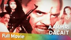 Dacait | Full Movie | Dharmendra Satnam Kaur Ishrat Ali