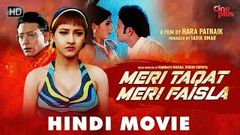 Meri Taqat Meri Faisla | New Released Full Hindi Movie | Hindi Action Movie | Siddhanta, Rachana