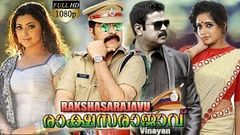 Mammootty Latest Action Full Movie Mammootty Malayalam Full Movie Rakshasa Rajavu