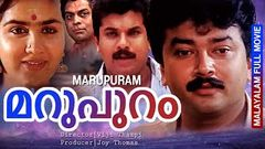 MARUPURAM | Malayalam | Action thriller | Jayaram | Mukesh | Urvashi | Jagadeesh Others