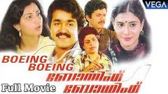 Mohanlal& 039;s Boeing Boeing Malayalam Full Length Movie - Super Hit Malayalam Movie