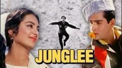 Junglee | Full Hindi Movie (HD) | Popular Hindi Movies | Shammi Kapoor - Saira Banu - Shashikala