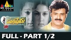 Pavitra Prema Telugu Full Movie | Part 1 2 | Balakrishna Laila Roshini