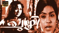 Chuzhi | Malayalam Full Movie HD