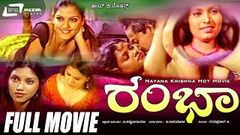 AASAMI - Hot Tamil Movies - Tamil hot Movie 2016 upload New Release