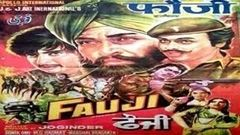 Fauji II Action Hindi Full Movie II Joginder, Nazneen, Romesh, Jagdeep, Aruna Irani HD Movie