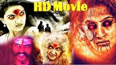Latest Malayalam Full Movie 2016 This Week | 2016 Glamour Full Movie | New Releases