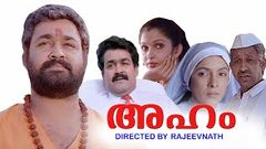 Malayalam Full Movie | Vandanam Full HD Movie | Ft Mohanlal Mukesh Girija Jagadeesh