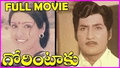Gorintaku Telugu Full Length Movie | Shobhanbabu , Savitri, Sujatha