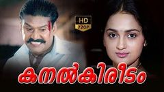 Kanal 2015 full movie