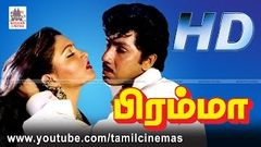"""Bramma""