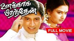 Unakkaga Piranthen | Prashanth, Mohini | Superhit Tamil Movie HD