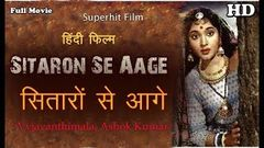 Sitaron Se Aage HD Hindi Full Movie | Superhit Hindi Film | Vyjayanthimala - shok Kumar | Best Film