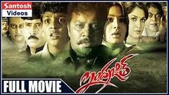 Indrajeet Telugu Full Movie Sai Kumar, Ramya Krishna, Sangeetha Santosh Videos