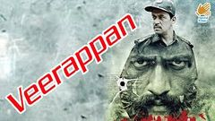 Veerappan Malayalam Movie | True Based Movie Malayalam Movie | Arjun | ‎Kishore | ‎Vijayalakshmi