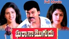 Bangaru Mogudu 1994: Full Length Telugu Movie