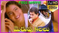 Roja Telugu Full Movie | Arvind Swamy | Madhoo | Super Hit Telugu Movies | Telugu Full Movies