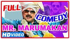 Dileep Latest Comedy Scenes 2017 | Mr Marumakan Malayalam Movie Comedy | Dileep | Suraj | Baburaj